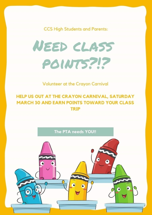 PTA Crayon Carnival Student Class Points